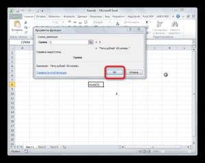 Сумма прописью в Microsoft Excel