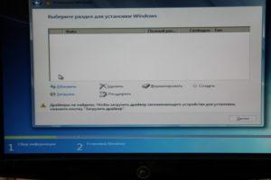 Нет жесткого диска при установке Windows