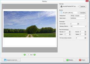 Как исправить завал горизонта на фотографии в Фотошопе