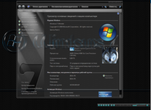 Какая Windows 7 лучше для игр