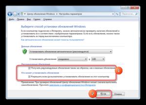 Включение автоматического обновления на Windows 7
