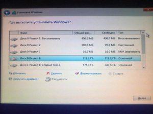 Настраиваем диск SSD на работу под Windows 7