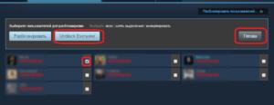 Разблокировка друга в Steam
