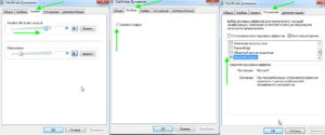 Как увеличить громкость на ноутбуке с Windows 7