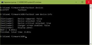 Как прошить телефон или планшет через Fastboot