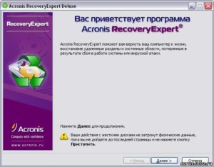 Acronis Recovery Expert Deluxe 1.0.0.132