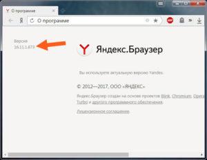Как вернуть старую версию Яндекс.Браузера?
