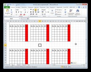 Создание календаря в Microsoft Excel