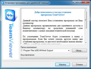 Руководство по установке программ на компьютер
