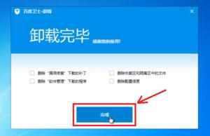 Удаление китайских вирусов с компьютера