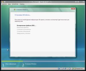 Установка операционной системы Windows 7 с компакт-диска