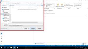 Как сохранить письма из Outlook при переустановке