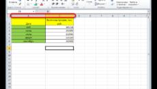 Включение отображения скрытых столбцов в Microsoft Excel