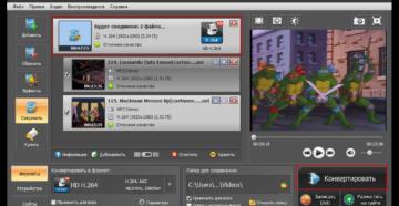 Соединяем видео в Видеомастере