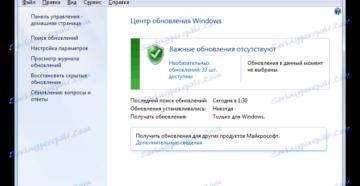 Скачиваем и устанавливаем обновление KB2999226 в Windows 7