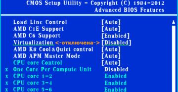 Включаем виртуализацию в BIOS