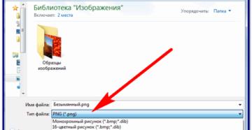 Как извлечь картинки из файла PDF