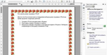Учимся добавлять к документам MS Word красивые рамки