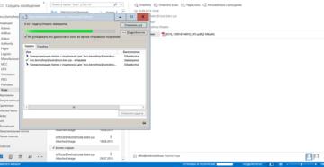 Что делать при долгой синхронизации папок в Outlook