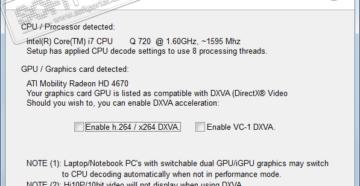 Подбираем кодеки для Windows 8