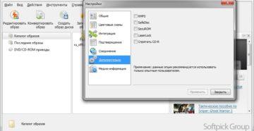 Как создать образ диска с помощью Daemon Tools