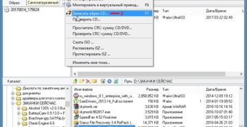 UltraISO: Запись образа диска на флешку