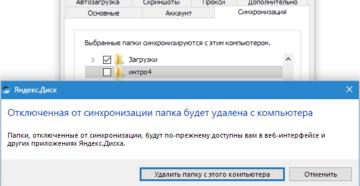 Что делать, если Яндекс Диск не синхронизируется