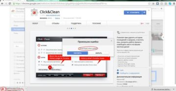 Что делать, если в Google Chrome не устанавливаются расширения