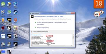Устранение проблемы с msvcr120.dll