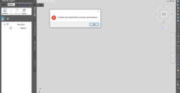 Ошибка при направлении команды приложению в AutoCAD. Как исправить.