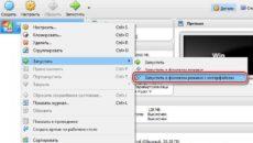 Устраняем ошибку 0x80004005 в VirtualBox