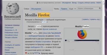 Скрытые настройки браузера Mozilla Firefox