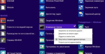 Как раздать Wi-Fi с ноутбука в Windows 8