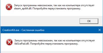 Устраняем неполадки со steam_api64.dll
