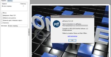 pdfFactory Pro 6.25