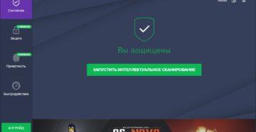 Бесплатное продление регистрации Avast: решение проблемы различными способами
