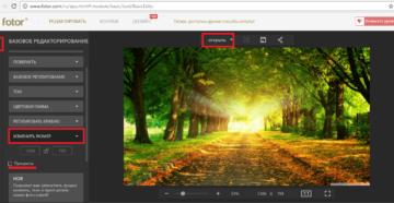 Изменяем размер фотографии онлайн