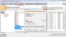 Инструкция по восстановлению удаленных файлов на флешке