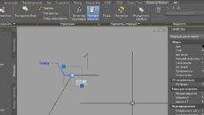 Применение динамических блоков в AutoCAD