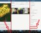 Как поменять аватар в Instagram