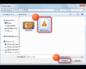 Как открыть файл AVCHD