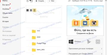 Как загрузить видео на Яндекс Диск