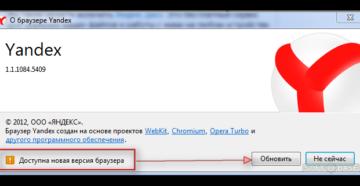 Как обновить Яндекс.Браузер до последней версии