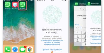 Как установить два экземпляра WhatsApp на один телефон