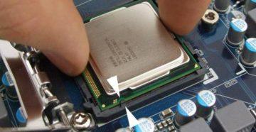 Проверяем процессор на работоспособность