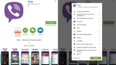 Установка программы Viber на разных платформах