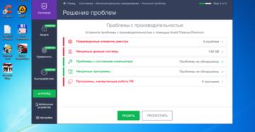 Проблемы с запуском антивируса Avast: причины и решения