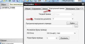 UltraISO: Исправление ошибки не найденного виртуального привода