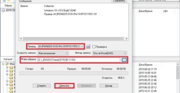 Как записать образ на диск в программе UltraISO