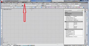 Как сделать белый фон в AutoCAD